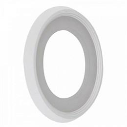 Настенный светильник Blis FR6010WL-L18W