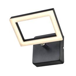 Настенный светильник Retta 983 VL7112W01