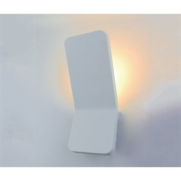 Настенный светильник уличный Scorcio A8053AL-1WH