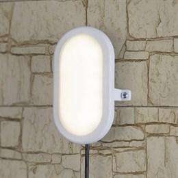 Настенный светильник уличный  LTB0102D 17 см 6W