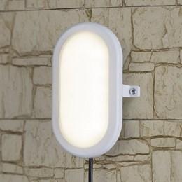 Настенный светильник уличный  LTB0102D 22 см 12W