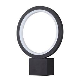 Настенный светильник уличный Roca 357444