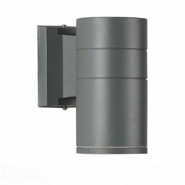 Настенный светильник уличный Tubo SL561.701.01