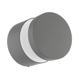 Настенный светильник уличный Melzo 97301