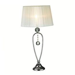Интерьерная настольная лампа Christinehof 102047