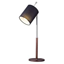 Интерьерная настольная лампа Julia Julia E 4.1.1 BR