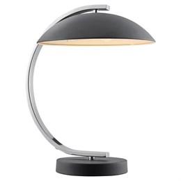 Интерьерная настольная лампа  LSP-0559