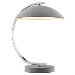 Интерьерная настольная лампа  LSP-0560