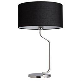 Интерьерная настольная лампа Шаратон 628030201