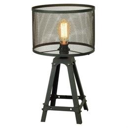Интерьерная настольная лампа Parker LSP-9886