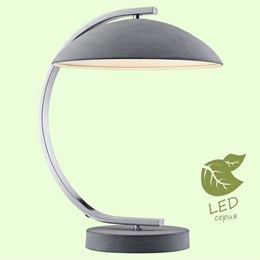 Интерьерная настольная лампа  GRLSP-0560