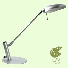 Офисная настольная лампа Roma GRLST-4364-01