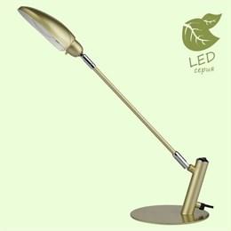 Офисная настольная лампа Roma GRLST-4374-01