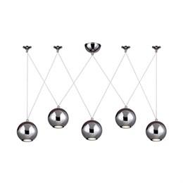Подвесной светильник Giallo 1598-5P