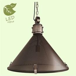 Подвесной светильник Ajo GRLSP-8136