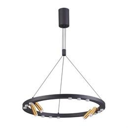 Подвесной светильник Beveren 3918/48L