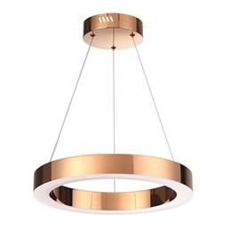 Подвесной светильник Brizzi 3885/25LA
