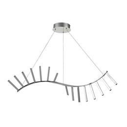 Подвесной светильник Caro 983 VL7083P17