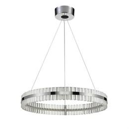 Подвесной светильник Faccia VL1694P02