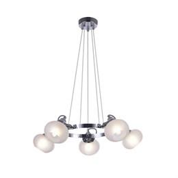 Подвесной светильник Linda FR5690PL-05CH