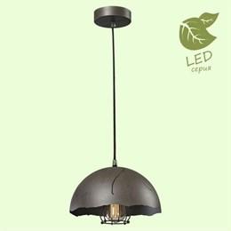 Подвесной светильник Lockport GRLSP-9621