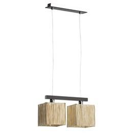 Подвесной светильник Peter 16622
