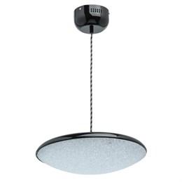 Подвесной светильник Перегрина 703011101