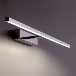 Подсветка для картин Degas 6765