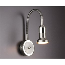Подсветка для картин Plica 1215 MR16 сатинированный никель / хром