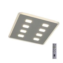 Потолочный светильник Ciocolato SL832.502.09