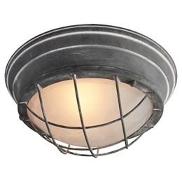 Потолочный светильник LSP LSP-9881
