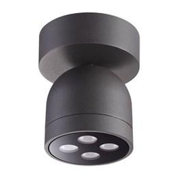 Потолочный светильник уличный Galeati 358118