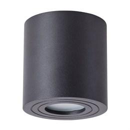 Потолочный светильник уличный Galopin A1460PL-1BK