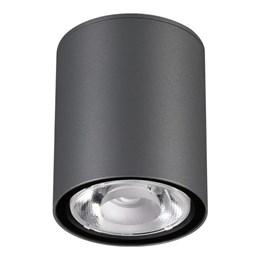 Потолочный светильник уличный Tumbler 358011