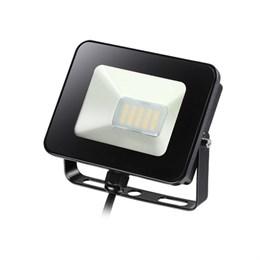 Прожектор уличный Armin 357525