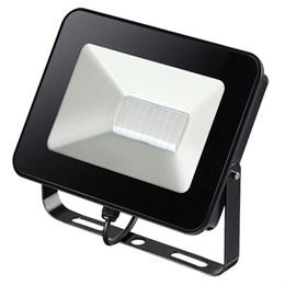 Прожектор уличный Armin 357529