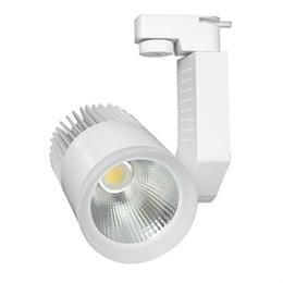 Трековый светильник Accord Accord Белый 30W 4200K (LTB20)