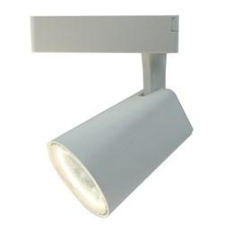 Трековый светильник Amico A1830PL-1WH