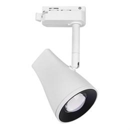 Трековый светильник Hardi Hardi Белый 9W 4200K (LTB18)