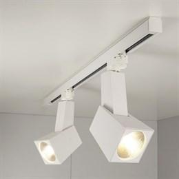 Трековый светильник  Perfect Белый 38W 3300K (LTB13)