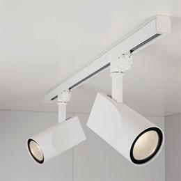 Трековый светильник Vista Vista Белый 32W 3300K (LTB15)